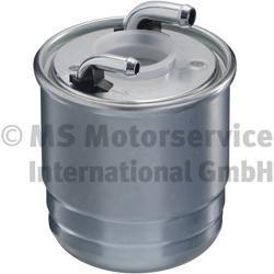 Фильтр топливный для нагревательного элемента KS 50014486