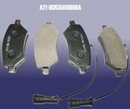 Комплект тормозных колодок, дисковый тормоз CHERY A216GN3501080BA