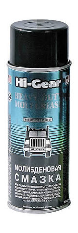 Молибденовая смазка HI-GEAR HG5531
