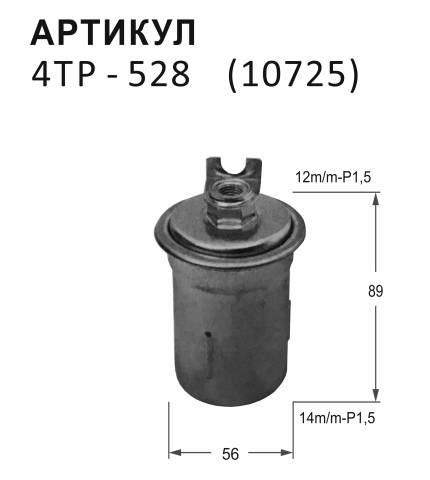 Фильтр топливный NITTO 4TP528