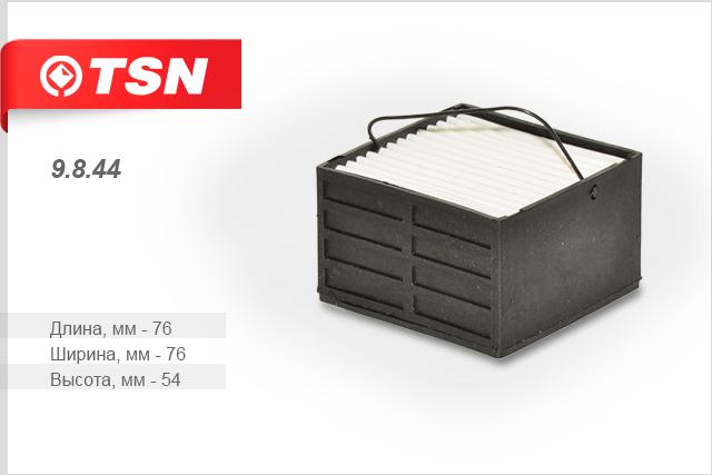 Фильтр топливный (элемент фильтрующий) TSN 9844
