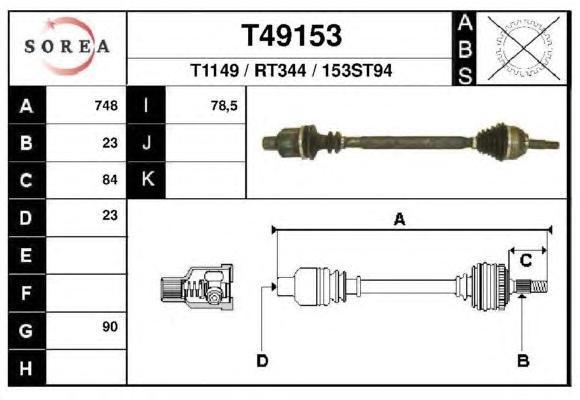 Приводной вал EAI GROUP T49153