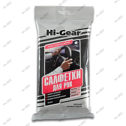 Салфетки для рук HI-GEAR HG5604N