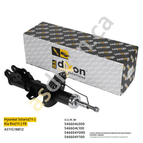 AS11G18812 A.S.DIXON Амортизатор пер. прав. газовый Solaris (11-), Rio(11-)