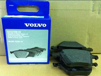 Комплект тормозных колодок, дисковый тормоз VOLVO 30793265