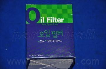PBG037 PARTS-MALL Масляный фильтр