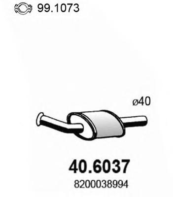Средний глушитель выхлопных газов ASSO 406037