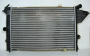 353054P TERMAL Радиатор охлаждения