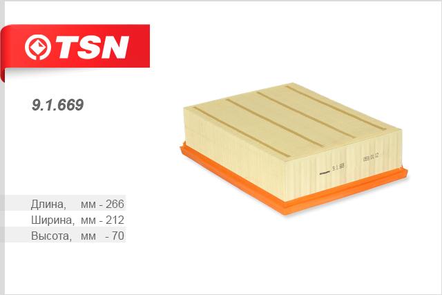 Фильтр воздушный TSN 91669