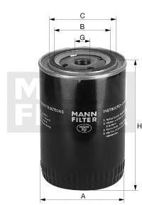 Фильтр, Гидравлическая система привода рабочего оборудования MANN W9351