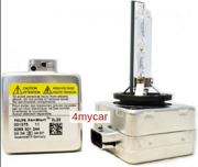42302C1 PHILIPS Лампа газоразрядная D3S (PK32-d-5), 35Вт, Xenon Standart