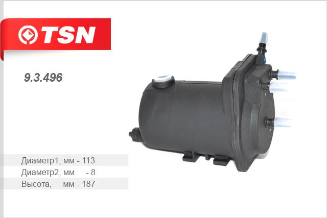 93496 TSN Фильтр топливный