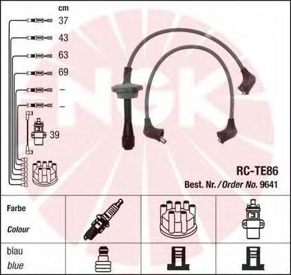 9641 NGK Комплект проводов зажигания