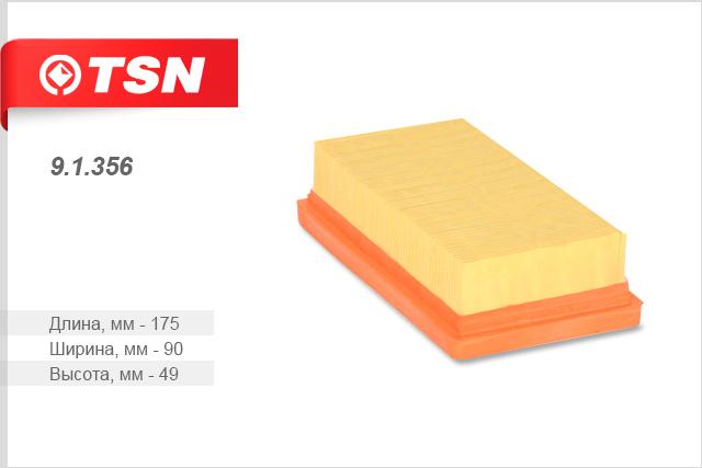 91356 TSN Фильтр воздушный