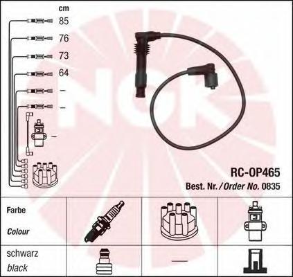 Комплект проводов зажигания NGK 0835