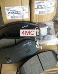 Комплект тормозных колодок, дисковый тормоз SUBARU 26296SC020