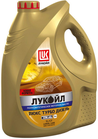 Масло моторное полусинтетика 10W-40 5 л. LUKOIL 189371
