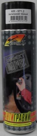 Антигравий черный с эффектом шагрени аэрозоль 650 мл KERRY KERRY KR9712