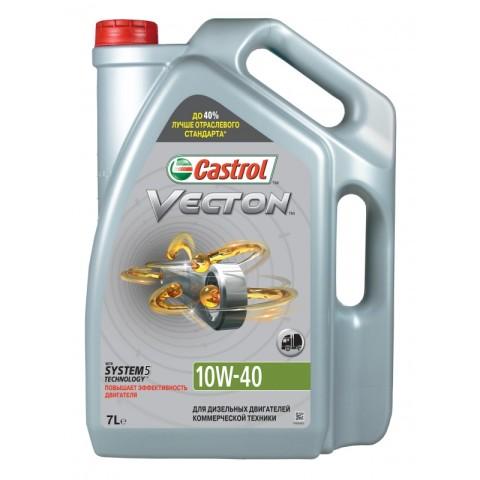15723E CASTROL Масло моторное