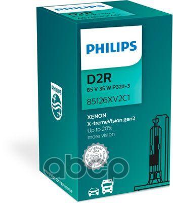 85126XV2C1 PHILIPS Лампа ксеноновая Philips D2R Xenon X-tremeVision gen2 , 1шт.85126XV2C1
