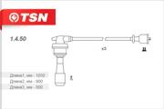 1450 TSN Провода высоковольтные