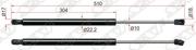ST817712S000 SAT Амортизатор крышки багажника HYUNDAI IX35 10
