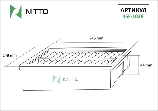 Фильтр воздушный Nitto NITTO 4SF1028