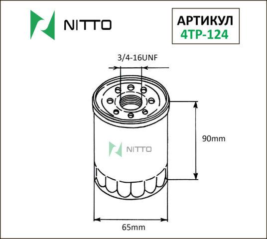 Фильтр масляный Nitto NITTO 4TP124