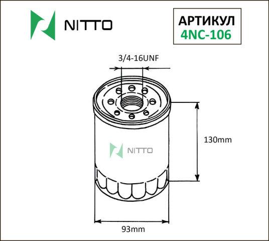 Фильтр масляный Nitto NITTO 4NC106