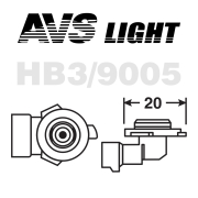 A78947S AVS Лампа галогенная AVS SIRIUS NIGHT WAY HB3/9005.12V.65W Plastic box -2 шт.