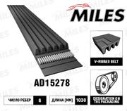 AD15278 MILES Ремень поликлиновый 6PK1030