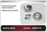 AGP375 AUTO-GUR Проставки увеличения клиренса (ЗАД),  FORD Mondeo седан III (B4Y) 2000 - 2007