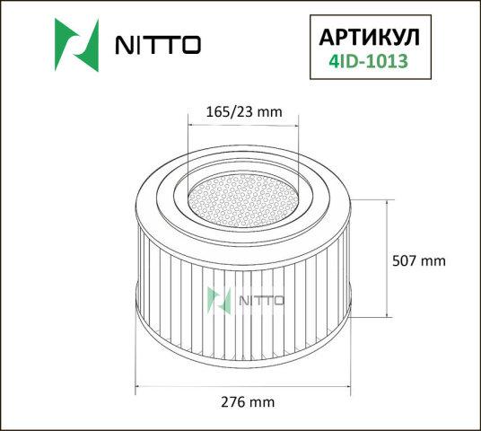Фильтр воздушный Nitto NITTO 4ID1013