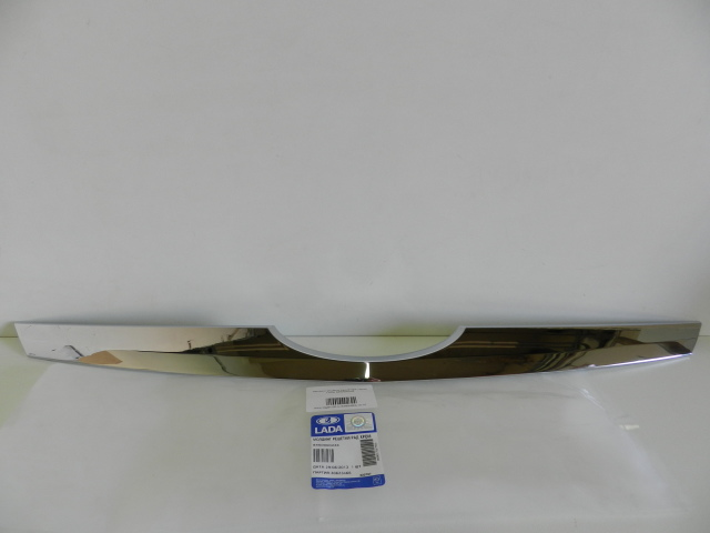 8450000246 LADA Молдинг решетки радиатора верхний хром (накладка) Lada Largus