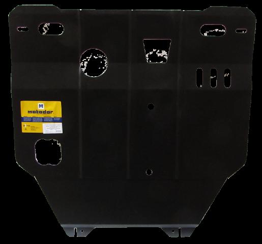 Защита двигателя, кпп. 2 мм, сталь. MOTODOR 01333