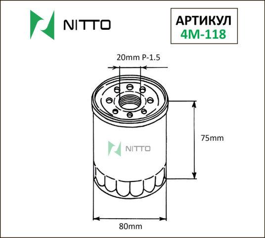 Фильтр масляный NITTO 4M118