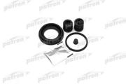 PRK193 PATRON Ремкомплект тормозного суппорта