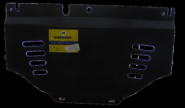 Защита Коробка переключения передач MOTODOR 12708