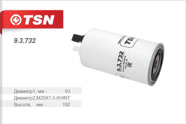 93732 TSN Фильтр топливный