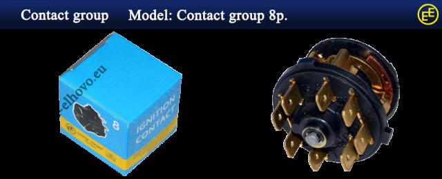2107X8 ELPROM-ELHOVO Контактная группа замка зажигания 2107 на 8 конт.