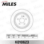 K010623 MILES Диск тормозной
