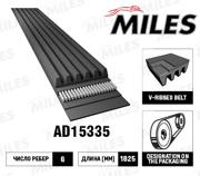 AD15335 MILES Ремень поликлиновой