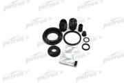 PRK222 PATRON Ремкомплект тормозного суппорта