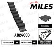 AB26033 MILES Ремень ГРМ