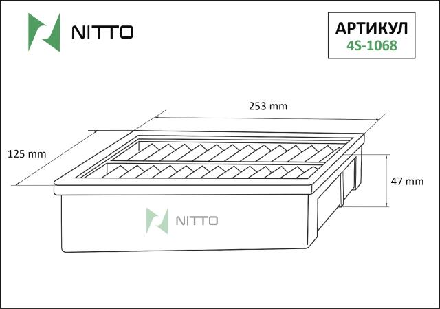 Фильтр воздушный NITTO 4S1068