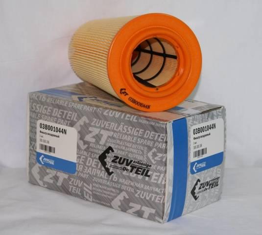 Фильтр воздушный ZUVTEIL 03B001044N