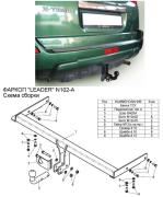 N102A LEADER PLUS ФАРКОП N102A для NISSAN X-TRAIL 1 (T30) 2001/9-2007