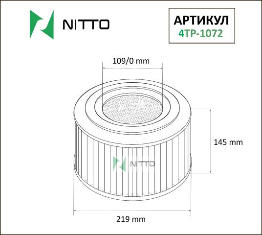 Фильтр воздушный Nitto NITTO 4TP1072