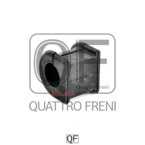 QF23D00011 QUATTRO FRENI Втулка переднего стабилизатора