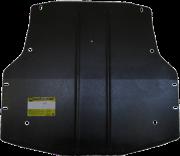 00133 MOTODOR Защита Двигатель, Радиатор